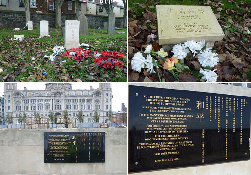 Chinese Labour Corps graves in Anfield Cemetery, Chinese Labour Corps grave plaque and Pier head plaque, Liverpool